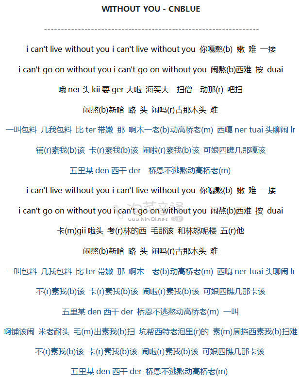 WITHOUT YOU - CNBLUE 音译